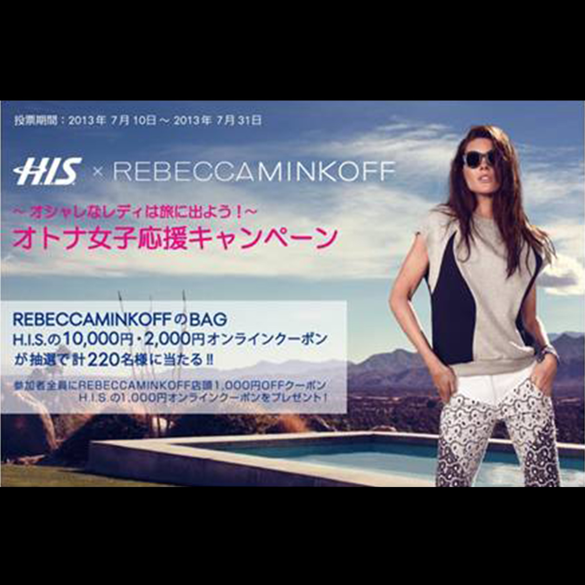 rebeccaminkoff_his_zozo