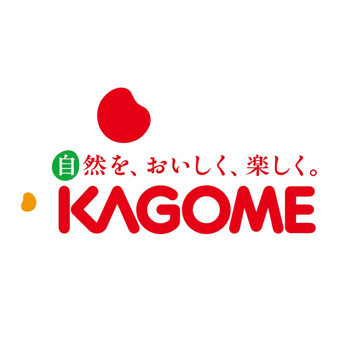 camp_kagome